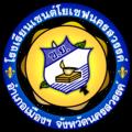 St.Joseph Nakhon Sawan School